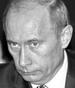 В тарифной прострации. После обращения к Владимиру Путину началась проверка ЖКХ Тол