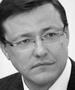 Медленная раскачка. Азарова не устроило исполнение бюджета Самары