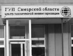 Перспективы Шипилова
