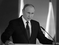 Курсом Путина