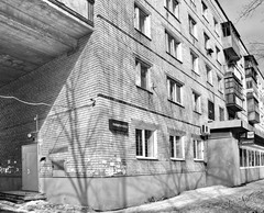 Комбинатор из Тольятти