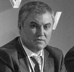 Вячеслав Володин:
