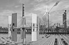 Альтернативные источники электроэнергии на предприятии ООО «Стальконструкция&ra