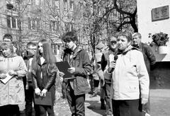 Жители Тольятти почтили память основателя газеты «Тольяттинское обозрение» Валерия Иванова