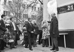 Губернатор Самарской области Николай Меркушкин пожелал лично поучаствовать в открытии мемориальной доски
