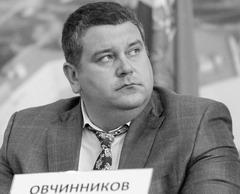 Прокол Овчинникова