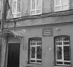 Маркелова попытается отстоять достоинство в Самарском суде