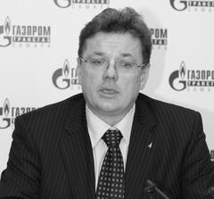Убрали Степаненко
