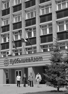 На этот раз по просьбе тольяттинской мэрии КуйбышевАзот провел публичные слушания у с