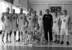Баскетбольные высоты