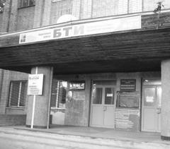 Оба «трэвелпарка» прописаны в Сызрани в этом здании