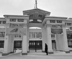 Хотели «продинамить»