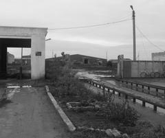 ГУП «Усинское» не может выйти на проектную мощность