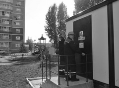 «ОРЭС-Тольятти» предупреждает