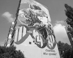 В Тольятти в целях поддержки медиков решили потратить деньги на произведения формата стрит-арт