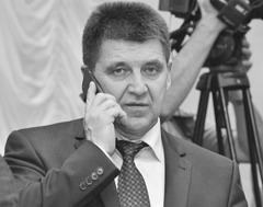 Кооперация Малеева
