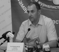 Баланс Раздьяконова