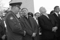 Министр обороны РФ встретился с губернатором Константином Титовым в Сызранском вертол