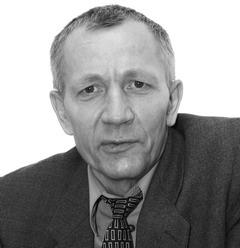 Спойлер Гапон