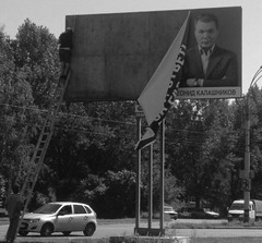 Испугались Калашникова