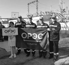 Бригада электромонтеров «ОРЭС-Тольятти» показала высокий профессиональный класс