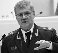 На прошлой неделе Юрию Чайке была направлена информация об итогах расследования «Дела группы Бисултанова»