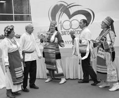 В этом году Фестиваль национальных свадеб в Самаре был посвящен 100-летию органов ЗАГС в России