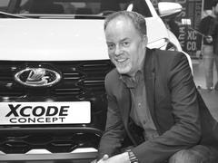 Главный дизайнер бренда Lada Стив Маттин представил публике свое новое произведение— Lada XCODE Concept