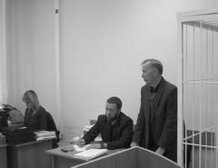 Бывший гендиректор АО «РКЦ «Прогресс» (2003-2018 гг.) Александр Кирилин выслушал обвинительное заключение