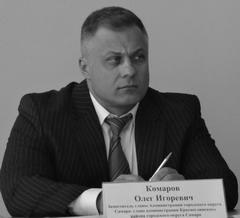 Черед Комарова