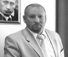 Рубильник Савельева