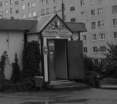 Бренд «Руслана» известен в Сызрани