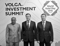 Губернатор Самарской обл. Дмитрий Азаров (в центре) принял гостей форума «Всемирный день халяль».