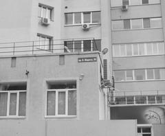 Веревка Киселева
