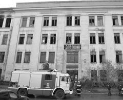 После пожара выставленное на продажу здание Самарского Дома печати может существенно упасть в цене