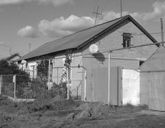 Бесхозная собственность