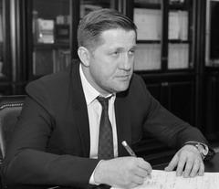 Министр федерального назначения
