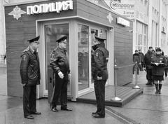 Руководство ГУ МВД по Самарской обл. наглядно продемонстрировало, как надо осваивать бюджетные деньги