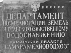 Пауза Туликова