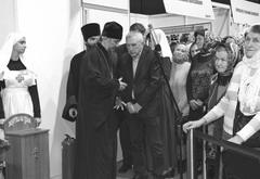 Глава администрации Юрий Хвостов принял участие в церемонии открытия выставки «Свет веры православной».
