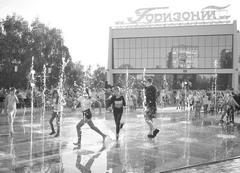 У «Горизонта» забил фонтан