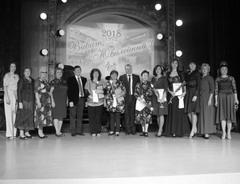 Трудовой коллектив ЦКД «Юбилейный» был награжден за профессионализм и вклад в развитие культуры.