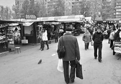 Рынок «Кунеевский» с подачи чиновников может существенно расширить не только территории, но и методы заработка