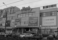 Росбанк может получить заложенные площади ТЦ «Май»