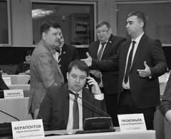 Председатели райсоветов и горсоветов собрались в Самарской губернской думе, чтобы обсудить насущные вопросы.