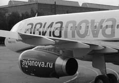 «Авианова» сократит рейсы
