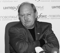 Тархову сократят аппарат