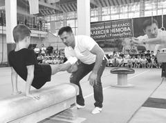 Четырехкратный олимпийский чемпион Алексей Немов провел в Тольятти мастер-класс для юных гимнастов