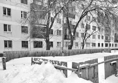 Герунов выходит на дворовые катки