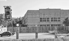 Активному развитию ГК «Татищев» способствовало получение контроля над этим заводом